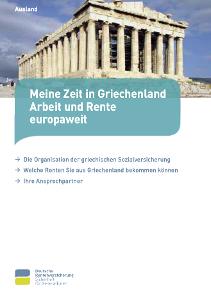 Rente Griechenland Deutschland